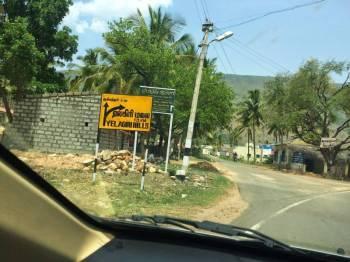 Yelagiri Tour 2 Days