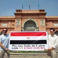 Day Tour Visiting Egyptian Museum,Citadel and Khan Kalili Bazaar
