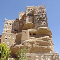 Sana'A - Kawkaban - Manakah - Sanaa Tour