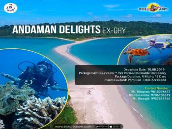 Magical Andaman with Neil