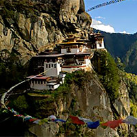 The Royal Bhutan Tour