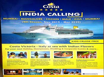 Maldives to Mumbai Cruise Tour