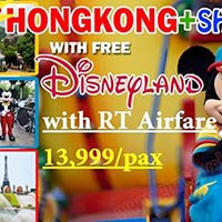 Hong Kong Promo Tour Package