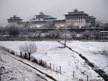 Bhutan Package 2