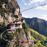 Phuntsholing, Thimpu, Punakha, Paro Tour