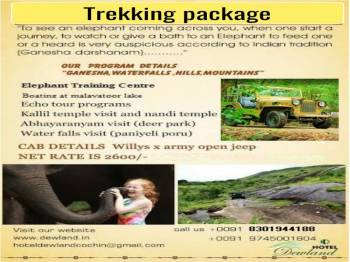 Kodanadu Trekking Packages