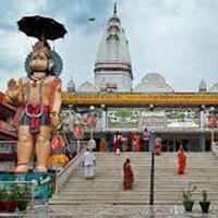 Dodham Yatra Tour