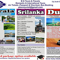 Coastal Karnataka Tour