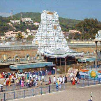 Tirupati Tour