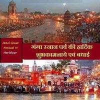 Haridwar-Rishikesh-Mussoorie Tour