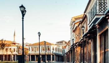 City Break Albania Package