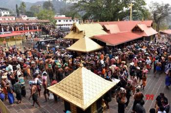Chennai to Sabarimala Tour