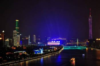 Guangzhou Getaway Tour