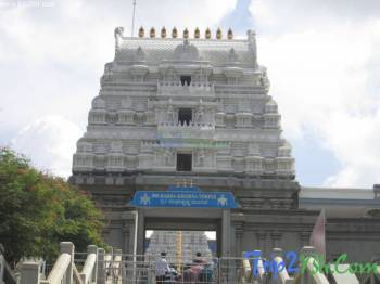 Bangalore-Tirupati-Mysore-Ooty  Tour Package