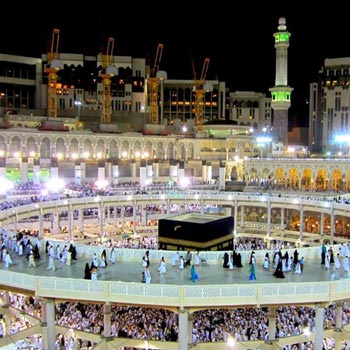 November 2018 Umrah Package