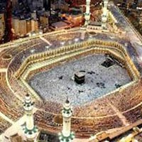 Hajj Package - 22/23 Days Economy Package