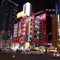 Cherry Blossom 2017 Japan - 7Days Tour