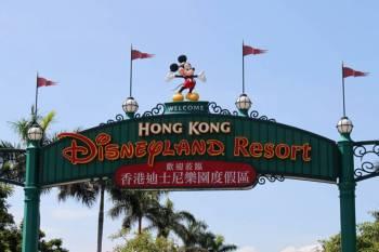 Hong Kong, Macau with Disneyland Tour