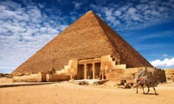 Israel, Jordan, Egypt Tour
