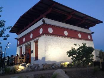 Only Bhutan Tour