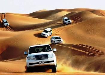 Dubai Trio Tour - Dubai,