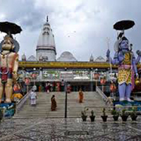 Varanasi Bodhgaya Chitrakoot Holiday Package