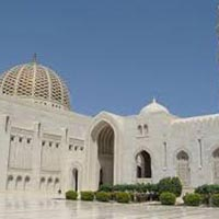 Glimpse Of Muscat Tour