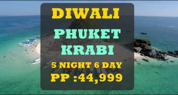 DIWALI || 6D5N || 3 NIGHT PHUKET + 2 NIGH KRABI WITH FLIGHT || EX MUMBAI TOUR