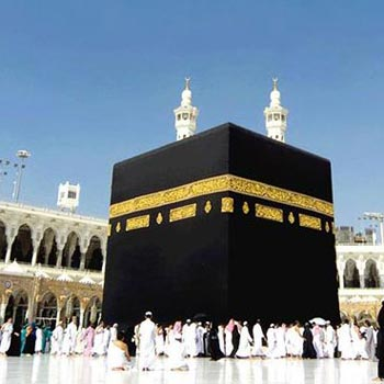 Taiba International Tours & Travels Present Deluxe Class Umrah Package