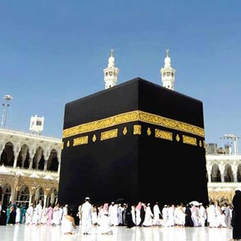 Taiba International Tours & Travels Present Hajj 2018 Package