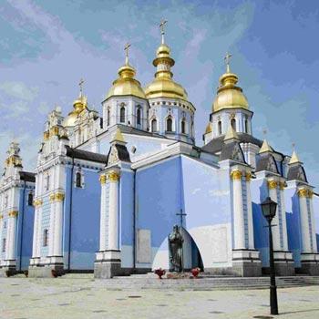 Europe : Ukraine Tour