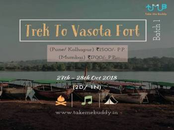 Jungle Trek to Vasota Fort