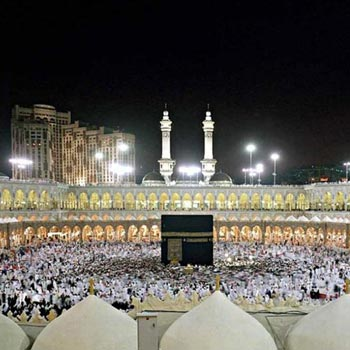 Umrah Economy Packages
