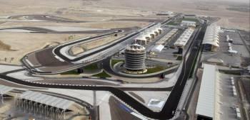 Short Breaks to Bahrain Tour