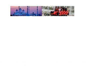 Abu Dhabi City Tour & Ferrari World Theme Park
