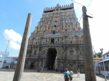 Chidambaram 1 Day Tour