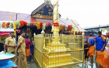 Coimbatore - Sabarimala Tour