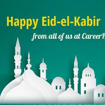 4 Nights / 5 Days Dubai Eid-El-Kabir Package