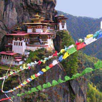 Experience Fresh Bhutan Thmphu - Paro 5days 4 Nights Tour