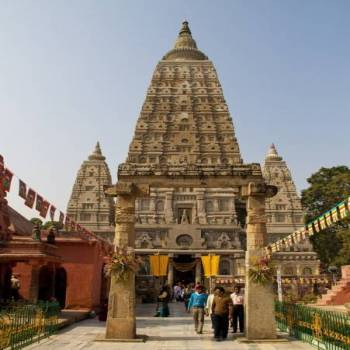 Deoghar -rajgir -gaya 4 Days Tour
