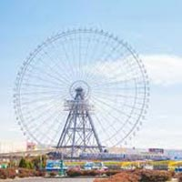 Japan Tokyo and Osaka Theme Park Treat Tour