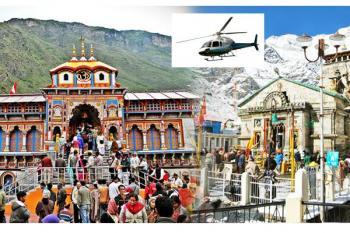 Do - Dham Package Ex: Haridwar Tour