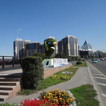 One Day Tour in Almaty Package