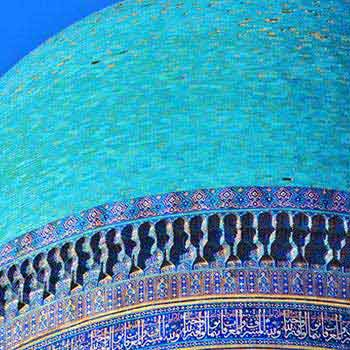 Uzbekistan & Turkmenistan Tour