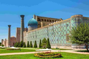 Uzbekistan to Iran