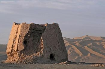 On the Trace of the Great Silk Road Pilgrims Package