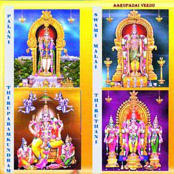 Lord Murugan Six Adobes Tour