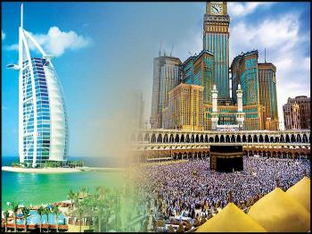 Dubai & Umrah Tour Package