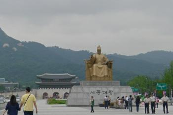 Korea Seoul - Nami - Danyang - Mt Seorak Tour Package
