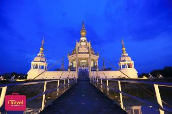 Thailand Tours: Homestay Khonkaen Package